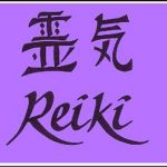 Advanced Reiki/Personal Reiki Master Training @ DesertReikiConnection