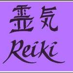 Advanced Reiki/Personal Reiki Master Training @ DesertReikiConnection